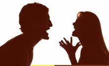 มายาคติ ทางเพศ ระหว่าง...เขา และ เธอ