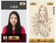 魔漫相机 (mo-man-xiang-ji) : แอพเปลี่ยนหน้าเราให้กลายเป็นการ์ตูนลายเส้น เหมือนเป๊ะ