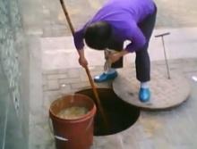 อึ้ง! สื่อนอกแฉวิธีการรีไซเคิล น้ำมันปรุงอาหาร จากท่อระบายน้ำ ในจีน