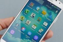 ลือสนั่น! Galaxy S5เปิดตัวก.พ.-มี.ค.ปีหน้า