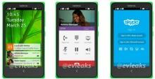 เผย Nokia X แอนดรอยด์รุ่นแรกจาก Nokia เริ่มขายจริงมีนาคมนี้!