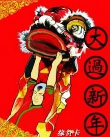 สิ่งที่ไม่ควรทำ.. ในวันตรุษจีน