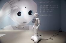 หุ่นยนต์ เป็ปเปอร์ ผู้น่ารักจากซอฟต์แบงค์
