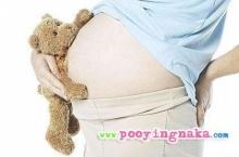 อาการยอดฮิต ระหว่างตั้งครรภ์
