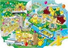 เทศกาล ปิกกาจู ยึดเมือง