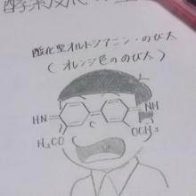 เมื่อเด็กนักเรียนญี่ปุ่น วาดรูป ลง หนังสือเรียน