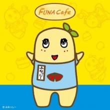 แฟนคลับเฮ!! ฟุนัชชี่เปิดร้าน Funa Café แล้ว นัชชี๊~~~~~~