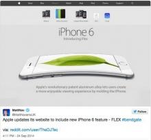 รวมมิตรชาวเน็ตตัดต่อภาพฮา ล้อเลียน iPhone 6 จอโค้งได้ดั่งใจ!