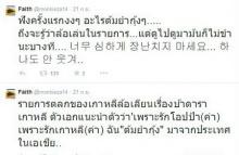 รายการตลกเกาหลีล้อเลียนว่าคนไทยบ้าเกาหลี (ชมคลิป)