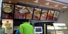 ชาวเน็ตฮือฮา!!เมื่อ 7-Eleven ไทยมี 'อาหารตามสั่ง' ขายแล้ว