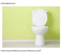 เทรนด์ใหม่!! 4 ประโยชน์ของการชิ้งฉ่อง ระหว่างอาบน้ำ