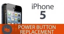 วิธีแก้ปัญหาปุ่ม Power iPhone5 ไม่ทำงาน