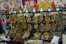 10 สินค้าที่คุณอาจไม่เชื่อว่ามีขายใน Chinese Walmart