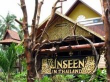 7 ที่เที่ยวสุดอัศจรรย์ 7 จังหวัดใหม่ล่าสุดเมืองไทย