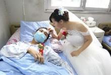 สุดซึ้ง! เจ้าสาววัย 19 บุกโรงพยาบาล จัดพิธีวิวาห์กับเเฟนหนุ่มป่วยลูคีเมีย