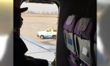 ตะลึง! หนุ่มจีนเปิดประตูฉุกเฉินเครื่องบินคลายร้อน