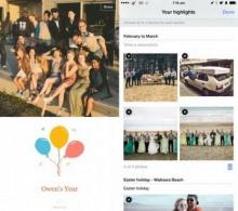 แชร์ภาพประทับใจในปี 2014 ด้วย Facebook Hilight Year in Review