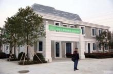 ว้าว!! พี่จีน สร้างบ้านทั้งหลังด้วย เครื่องพิมพ์สามมิติ!!