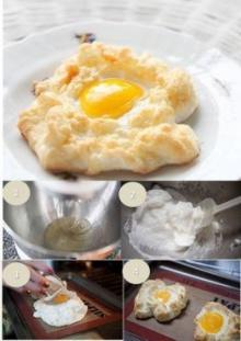 ไข่ดาวรังนก Egg Nest