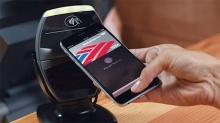 Apple Pay แป๊ก ! เมื่อร้านค้ายังไม่พร้อม