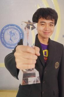 มหาวิทยาลัยเอเชียอาคเนย์ คว้ารองชนะเลิศอันดับ 1 ไมโครซอฟท์ออฟฟิศโอลิมปิก ด้วยคะแนน 1,000 เต็ม
