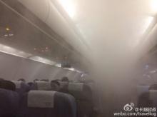 อะเมซิ่งแดนมังกร เมื่อห้องพักผู้โดยสารบนเครื่องบิน ควันโขมงอย่างกับห้องอบซาวน่า