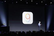 Apple เปิดตัว iOS 9 มาพร้อม Siri โฉมใหม่ ทำงานร่วมกับ