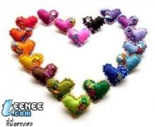 โลกและสีของความรัก...