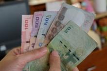 เงินเดือนเป็นความลับ ....เงินเดือนของเราได้เท่าไหร่..ไม่สำคัญเท่ากับเพื่อนได้เท่าไหร่