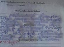 เด็กไทยอินจัด!ร่ายยาวตอบคำถาม อาจารย์ถึงกับอึ้ง! นี่มันอารมณ์ล้วนๆ!?