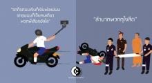 โคตรจริงอ่ะ!!! ภาพสะท้อนสังคม เรื่องจริงในสังคมไทยทั้งนั้น!!