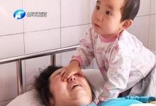 เรื่องสุดเศร้า!!เด็กน้อยอายุ 3 ขวบ แต่ต้องดูแลแม่ถูกรถชนเจ็บหนัก เพียงลำพัง!!