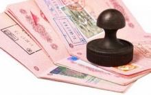 อัพเดท!! 28 ประเทศที่เดินทางโดยไม่ต้องขอวีซ่า