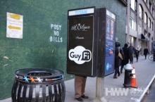 """ฮือฮา! ตู้ """"ช่วยตัวเอง""""ผุดตามถนนในนิวยอร์ค"""