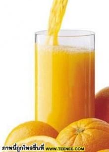 ส้มน้ำนางเอกจริงหรอ ?