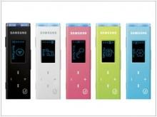 สีสัน MP3