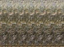 ภาพปริศนา : ภาพ 3 มิติ (5)