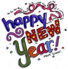 ข้อคิดดีๆ....จะได้ไม่เครียดปีใหม่