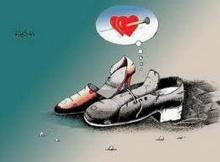 รองเท้า กะ ความรัก