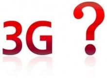 เทคโนโลยี 3G คืออะไร