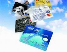 ใช้บัตรเครดิต ฉลองปีใหม่อย่างไรให้คุ้ม