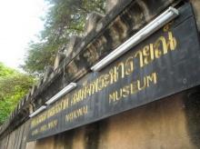 ชมสถาปัตยกรรมโบราณ วังนารายณ์ราชนิเวศน์ จ.ลพบุรี