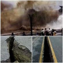 ความเสี่ยงภัยแผ่นดินไหวในประเทศไทย