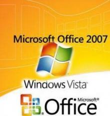 Tips เทคนิคเล็กๆ ที่หลายคนมองข้าม ของ Office 2007