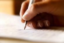 เขียน...ขับไล่น้ำหนัก