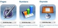 Apple iWork ใช้ได้แล้วบน iPhone, iPod touch