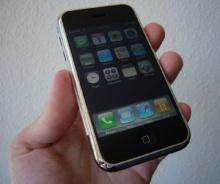 แอปเปิ้ล เตรียมเปิดบริการฟังก์ชั่น เตือนภัยแผ่นดินไหว สำหรับผู้ใช้ไอโฟน ในญี่ปุ่น