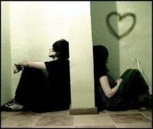 อย่าลืมว่า...ต่างคนต่างก็ยังมีหัวใจของตัวเอง