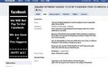 เฟซบุ๊คออกโรงปฎิเสธไม่มีแผนคิดค่าใช้บริการใช้งาน