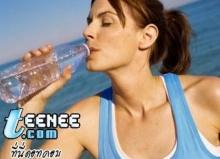 ดื่มน้ำเย็นจัด ลดขีดความสามารถสมอง
